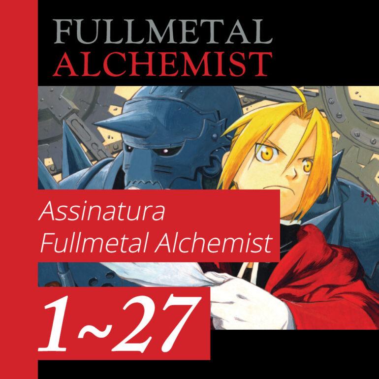 Fullmetal Alchemist [1~27]