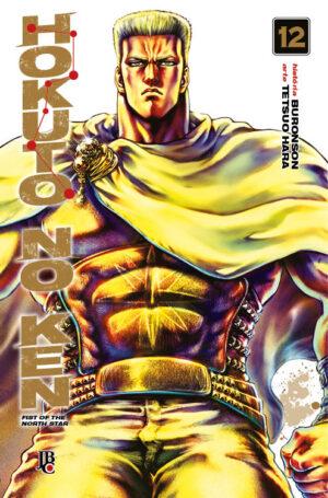 capa de Hokuto no Ken #12