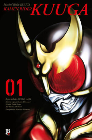 capa de Kamen Rider Kuuga BIG #01
