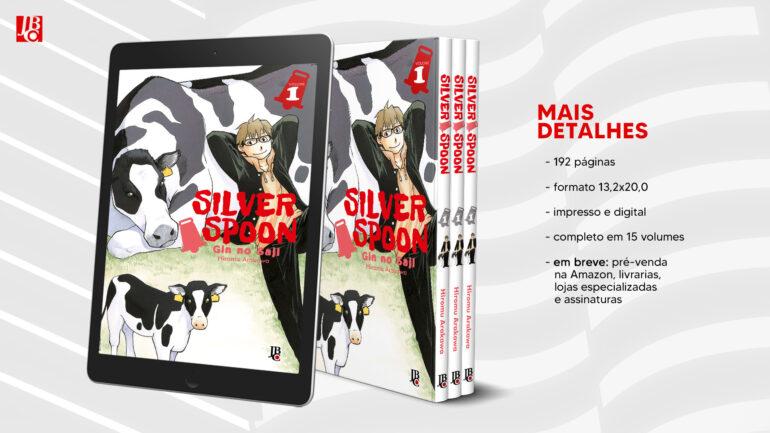 silver spoon volume 1 físico e digital