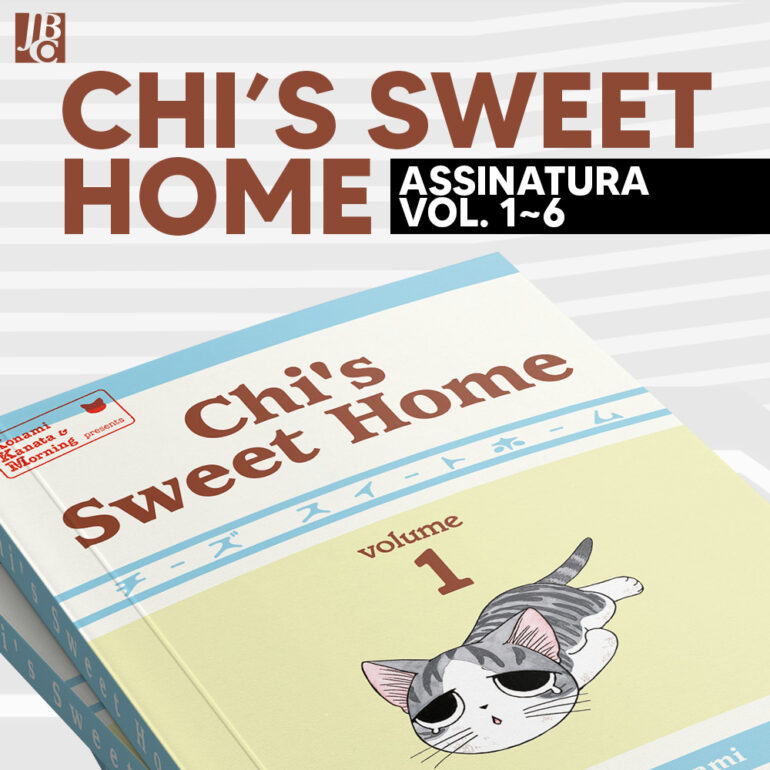 Chi's Sweet Home [1~6]